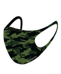 Comprar mascarilla higienica reutilizable Blackspade verde camuflaje