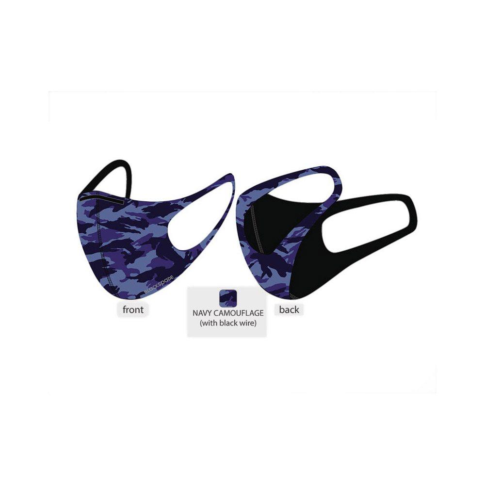 Mascarillas Higiénicas Reutilizables Blackspade azul camuflaje