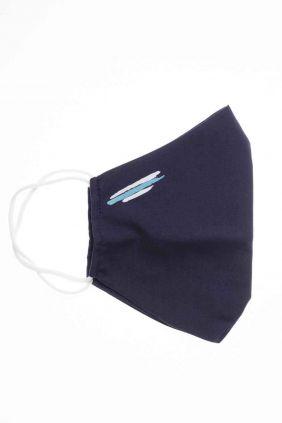 Compras Mascarilla infantil higiénica reutilizable bandera Galicia