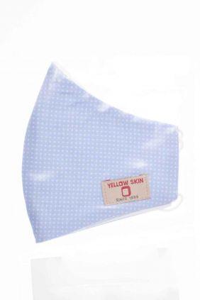 Comprar Mascarilla infantil higiénica reutilizable azul lunares