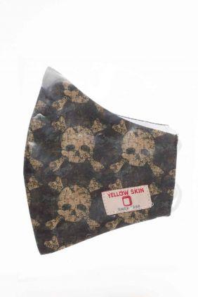 Comprar Mascarilla infantil higiénica reutilizable calaveras camuflaje